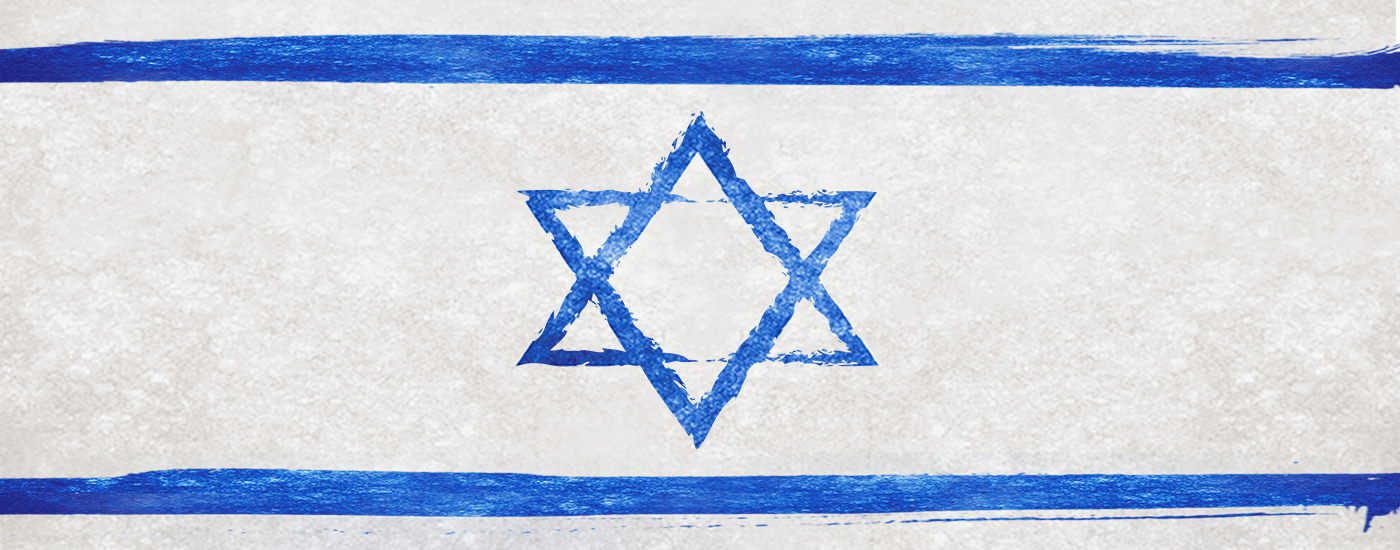 Long-Israel-Flag-for-website2-1400x550